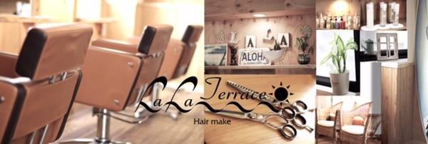 LaLa Terrace