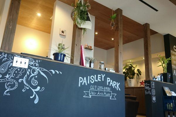 Paisley Park